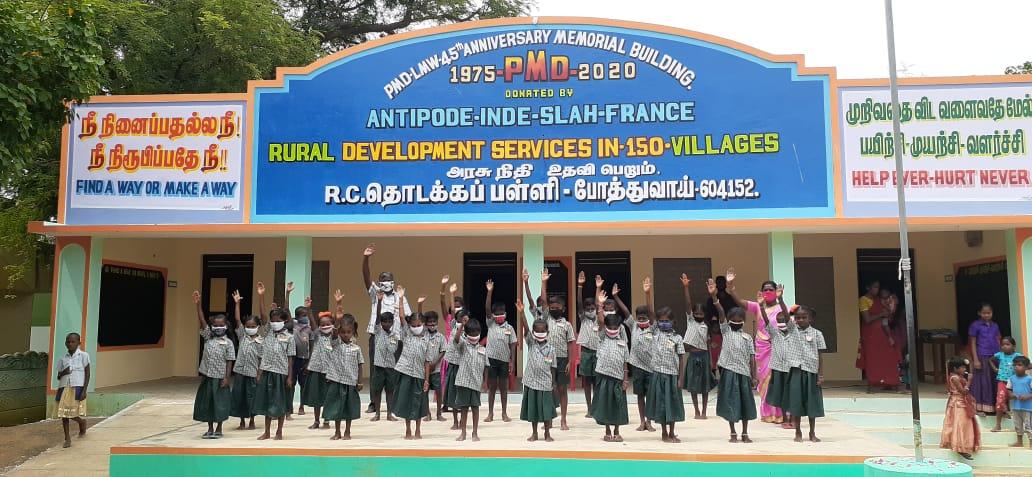 école primaire de Pothuvai les classes félicitation